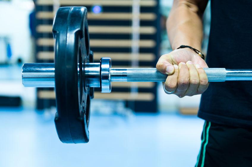 on sport gym